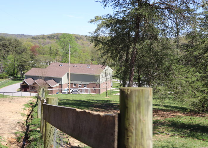 Hospital in distance view | bannon woods vet hospital
